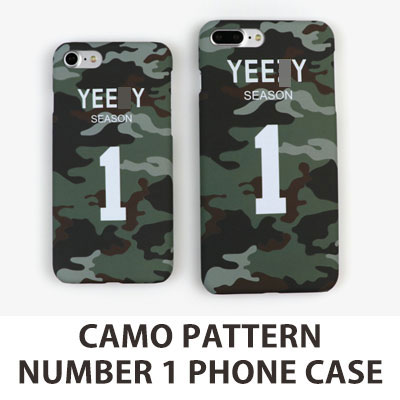 CAMO PATTERN NUMBER 1 iPHONE CASE