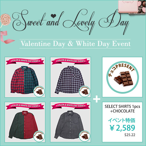 [UNISEX] Valentine + White Day Event-Special Price+Chocolate gifts!
