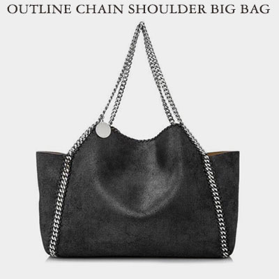 OUTLINE CHAIN SHOULDER BIG BAG(2size)