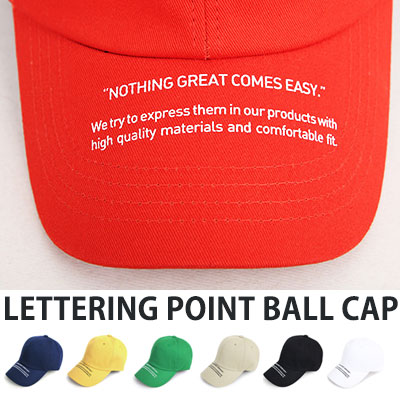 [UNISEX] LETTERING POINT BALL CAP(7color)
