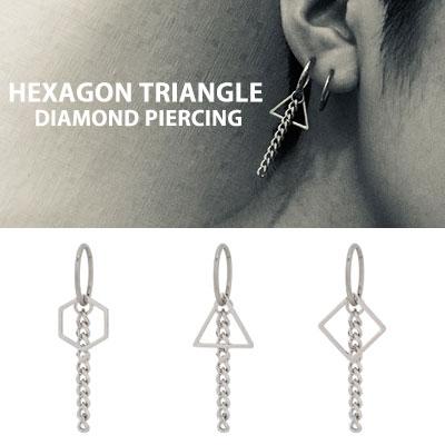 [1ea]HEXAGON TRIANGLE DIAMOND PIERCING(3type)