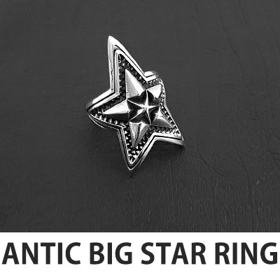 [23.5号]ANTIQUE BIG STAR RING