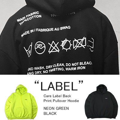 [UNISEX] CARE LABEL BACK PRINT PULLOVER HOODIE(2color)