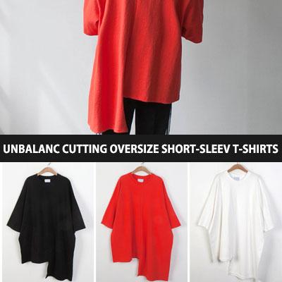 [UNISEX] UNBALANCE CUTTING OVERSIZE SHORT SLEEVE TSHIRTS(3color)