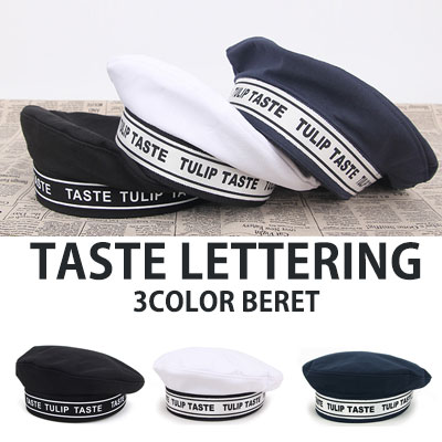 ★DAY SHIPPING★[UNISEX] TASTE LETTERING BERET(3color)