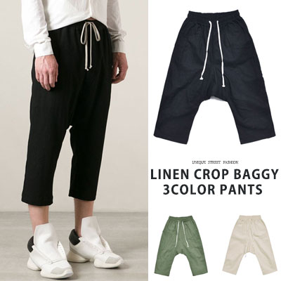 [UNISEX] LINEN CROP BAGGY PANTS(3color)