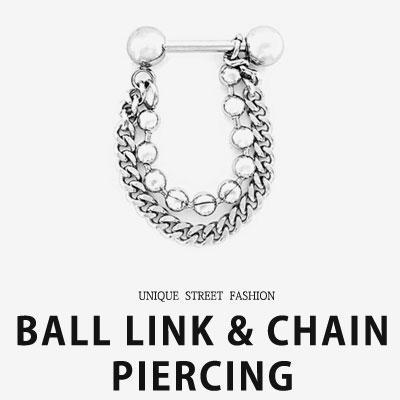 [UNISEX] BALL LINK/CHAIN PIERCING