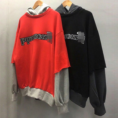 [UNISEX] RUSSIAN LOGO POINT LAYERD STYLE HOODIE(2color)