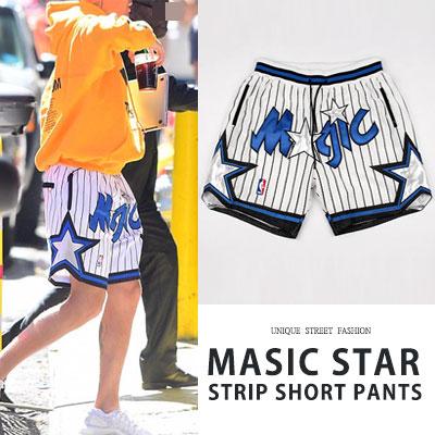 [UNISEX] JUSTIN BIEBER st. MAGIC STAR STRIP SHORT PANTS