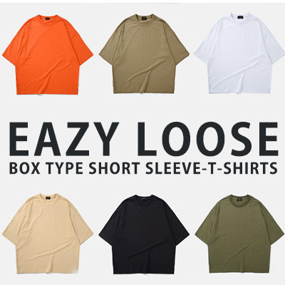 [UNISEX] EAZY LOOSE BOX TYPE SHORT SLEEVE TSHIRTS(6color)