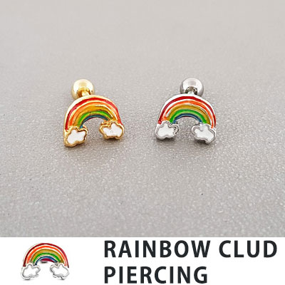 [1ea] RAINBOW CLOUD PIERCING(2color)