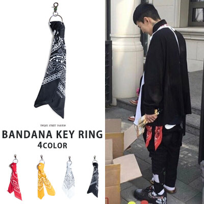 [UNISEX] bigbang/gd/gdragon st.BANDANA KEY RING(4color)