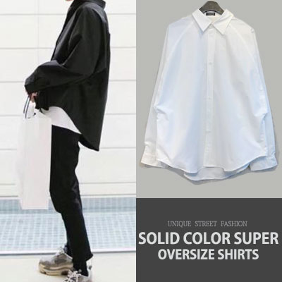 [UNISEX] SOLID COLOR SUPER OVERSIZE SHIRTS(2color)