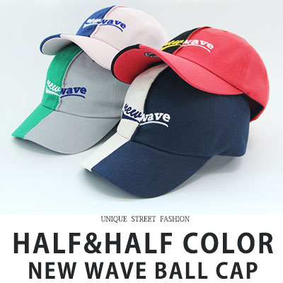 [UNISEX] HALF&HALF COLOR NEW WAVE BALL CAP(4color)