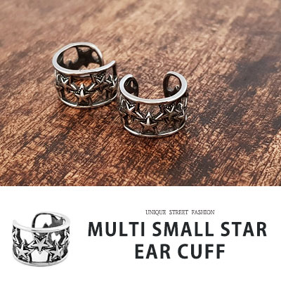 SURGICAL STEEL/MULTI SMALL STAR EAR CUFF