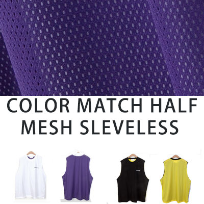 [UNISEX] COLOR MATCH HALF MESH SLEEVELESS(2color)
