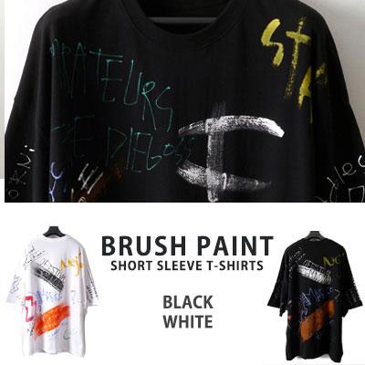 [UNISEX] BRUSH PAINT SHORT SLEEVE TSRHITS(2color)