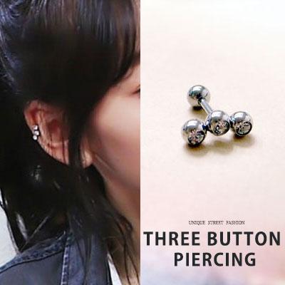 SNSD Taeyeon st. THREE BUTTON PIERCING[surgical steel]