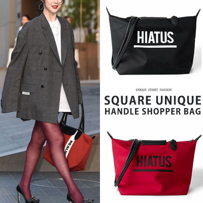 Sulli st. SQUARE UNIQUE HANDLE SHOPPER BAG(2color)