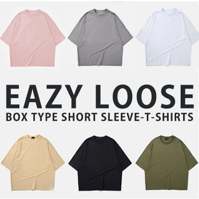 [UNISEX] EAZY LOOSE BOX TYPE SHORT SLEEVE TSHIRTS(7color)