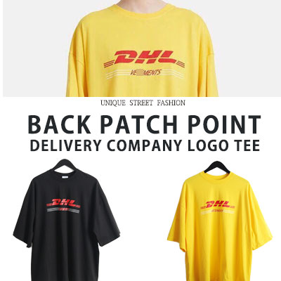 [UNISEX] BACK PATCH POINT DELIVERY COMPANY LOGO Tsrhits(2color)