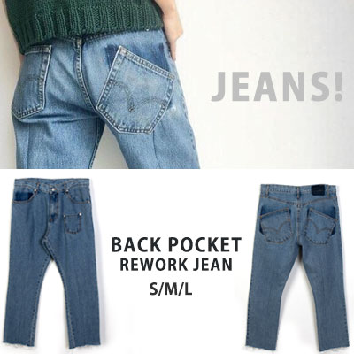 BACK POCKET POINT REWORK JEANS(3size)
