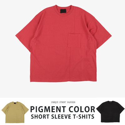 [UNISEX] PIGMENT COLOR SHORT SLEEVE TSHIRTS(3color)