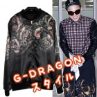 ★★SALE★★ G DRAGON favorite style ★ Rottweiler printing Zip Up Jacket