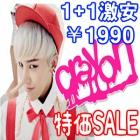 ★DAY SHIPPING★ Cheap ★ G DRAGON CRAYON parka & short-sleeved T-shirt # ¥ 1990