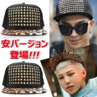 Yas version of popular products G-dragon · Sol appeared !!! Bigbang has worn Stampd LA Dope (stamp dwell er-doped) wind studded snap back