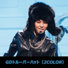 Cheap Deals ★ Guillain BEST1 place ★ !! ★ NEW VER.GOODBOY MV even wear! Winter essential favorite item of G-dragon! Warm KTZ ** ST.FUR HATS (2COLOR)