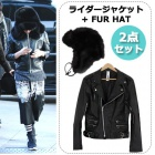 """EMS free shipping = 3 business days arrival"" ★ 5% discount · GD WINTER HIT ITEM planning feature ★ biker rider jacket one   FUR HAT1 two-piece set"