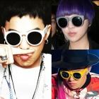 2ne1minzy latest Airport Fashion items ~ Grafik plastic st ** Sunglasses & Glasses ★ Gee Dragon, Lee Hyori, Yubin