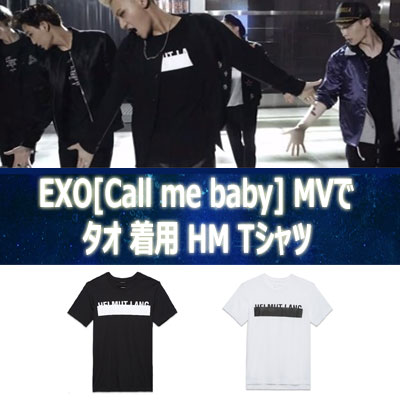 ★45%OFF SALE★EXO 2 album EXODUS song [Call me baby] Tao T-shirts worn by HMT in MV (Unisex / BLACK, WHITE)
