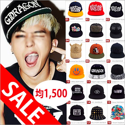 ★ACT QUICKLY ★ Limited 1,500 yen uniform sale ★ BIGBANG, G-DRAGON, SHINEE, EXO, such as idle wear Girls! Fashionable hat snapback cap · HAT- all 21 species