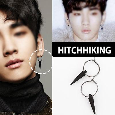 SHINEE KEY STYLE! Cone-shaped hitch hiking earrings / SHINEE KEY'S STYLE! HITCHHIKING 'E'EARRING