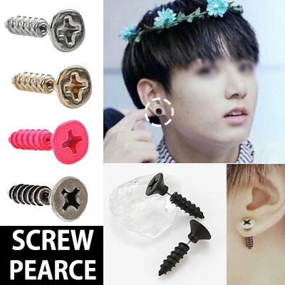 Bangtan Boys (BTS) STYLE! Tapping screw-shaped earrings / SCREW PEARCE EARRING