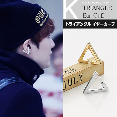 Bangtan Boys (BTS) style! Triangle ear cuff Triangle Year Calf