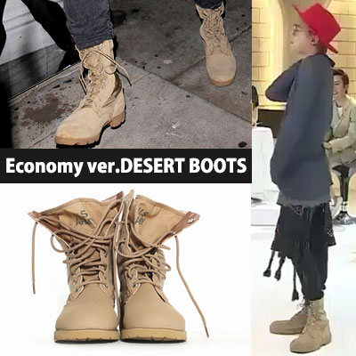 [25.0~28.0cm][Ver.1]★Economy Ver.★ BIGBANG, G-DRAGON, TAEYANG, must-haves items of  celebrities such as Kanye!Economy ver.DESERT COMBAT BOOTS