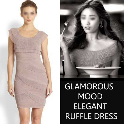 After School Nana fashion style! GLAMOROUS MOOD ELEGANT RUFFLE DRESS (PINNK, BLACK)