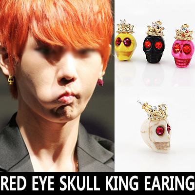 Korean popular hon-gi & Hyun Seung fashion items!RED EYE SKULL KING EARRING 1Piece