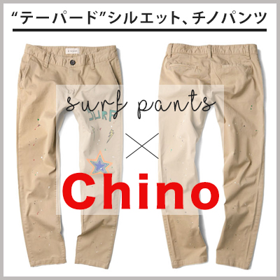 CHINO STUD PANTS (2COLORS)