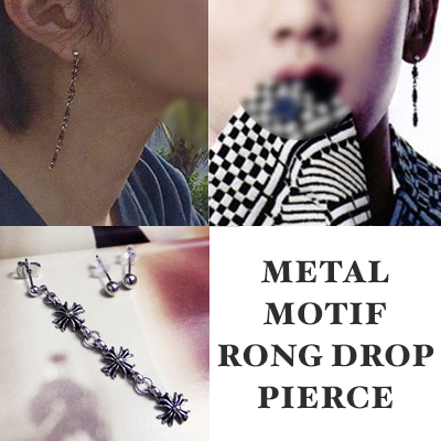 METAL MOTIF LONG DROP PIERCING (ONE EAR OR BOTH EARS)