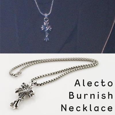 ALECTO BURNISH NECKLACE