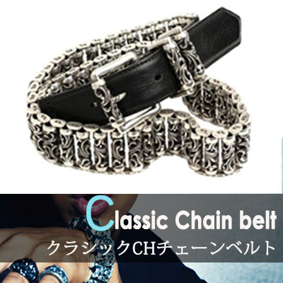 CLASSIC HEAVY CHAIN BELT