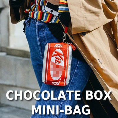 KITKAT MINI BAG/CHOCOLATE BOX MINI BAG