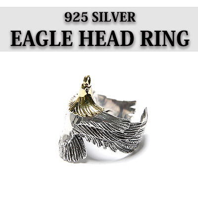 925 SILVER  EAGLE HEAD RING UPGRADED DETAIL! (FREE SIZE)