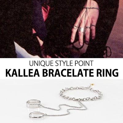 [EXO STYLE]UNIQUE STYLE POINT KALLEA BRACELATE RING