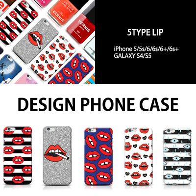 CUTIE DESIGN LIP STYLE PHONE CASE (5TYPE)
