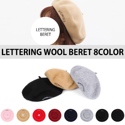SIMPLE & UNIQUE! LETTERING WOOL BERET (8COLOR)